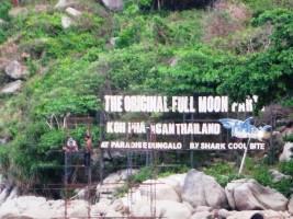 Had Rin Beach, Koh Phangan