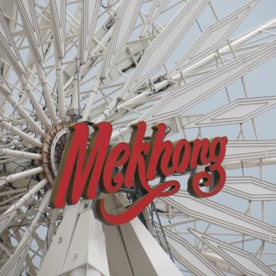 Ferris Wheel at Asiatique, Bangkok
