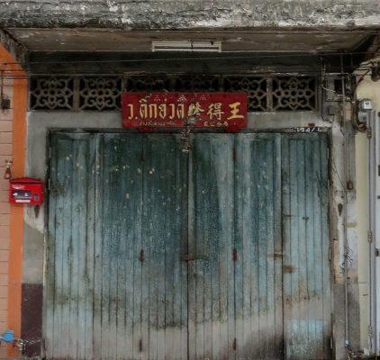 www.morrisophotography.co.uk/doors/bangkok